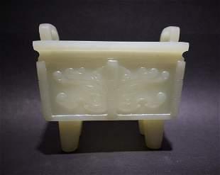 Carved White Jade Vessel