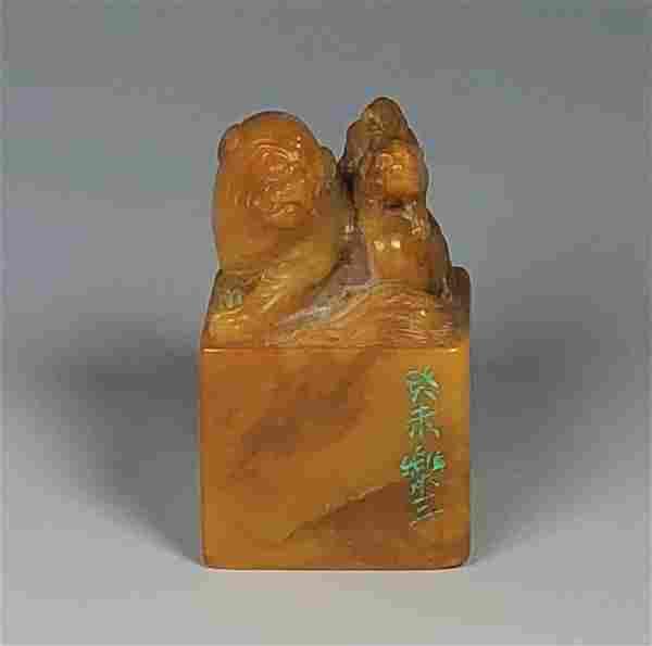 Soap Stone Guardian Lion Seal