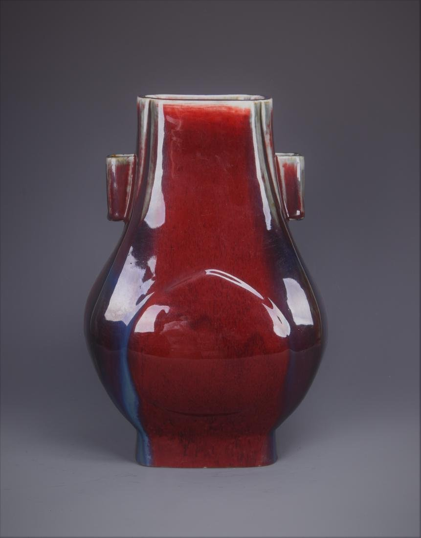 Flamed Glazed Porcelain Square Vase with Mark - 3