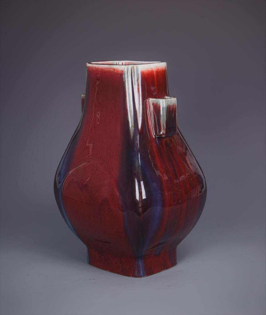 Flamed Glazed Porcelain Square Vase with Mark - 4