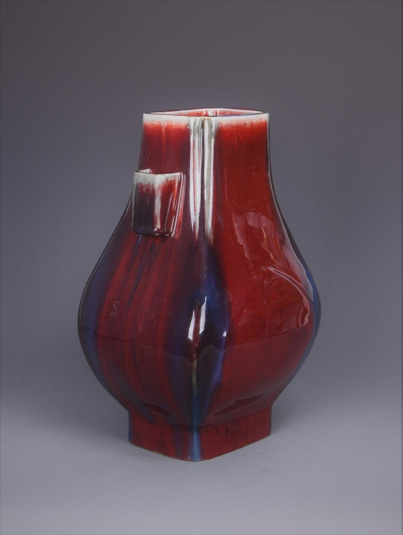 Flamed Glazed Porcelain Square Vase with Mark - 6