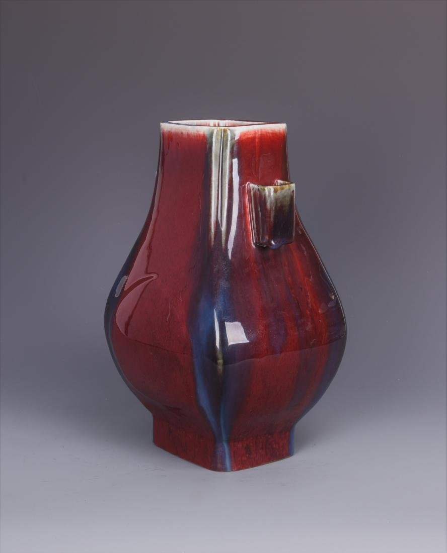Flamed Glazed Porcelain Square Vase with Mark - 8