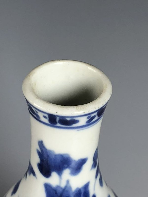 Blue and White Double Gourd Vase - 6
