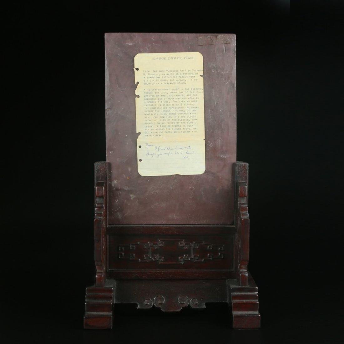 Carved Stone Table Screen with Hard Wood Stand - 9