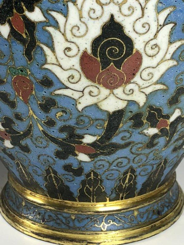 Cloisonne Enamel and Gilt Vase with Mark - 4