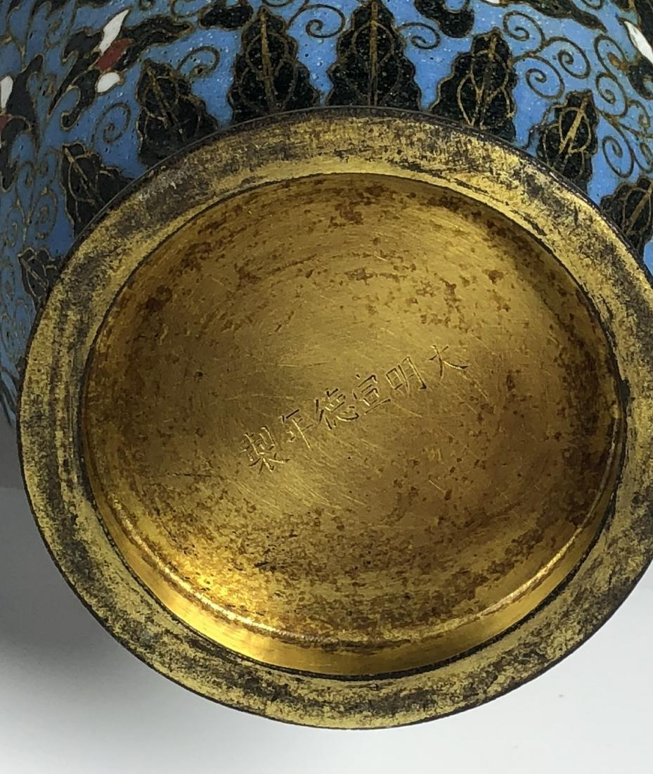 Cloisonne Enamel and Gilt Vase with Mark - 8