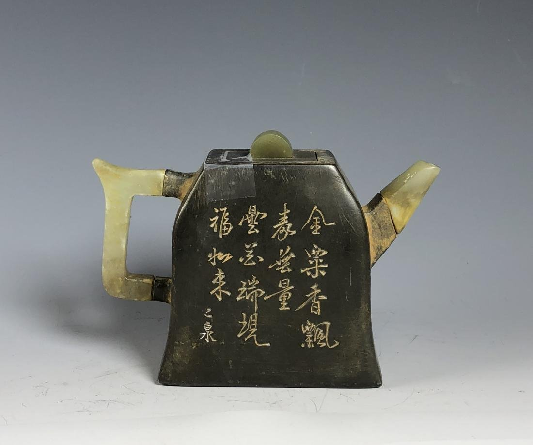 Chinese Pewter and Jade Tea Pot with Mark
