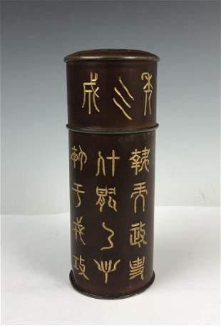 Aluminum tea container with mark