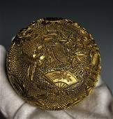 Gilt Bronze Circular Box with Cover and Mark