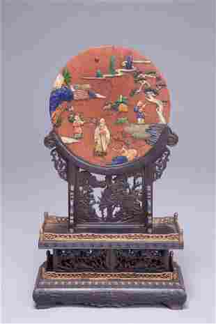 Circular Stone Table Screen with Inlay and Inscription