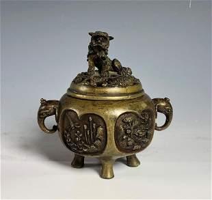Bronze Guardian Lion Censer with Mark