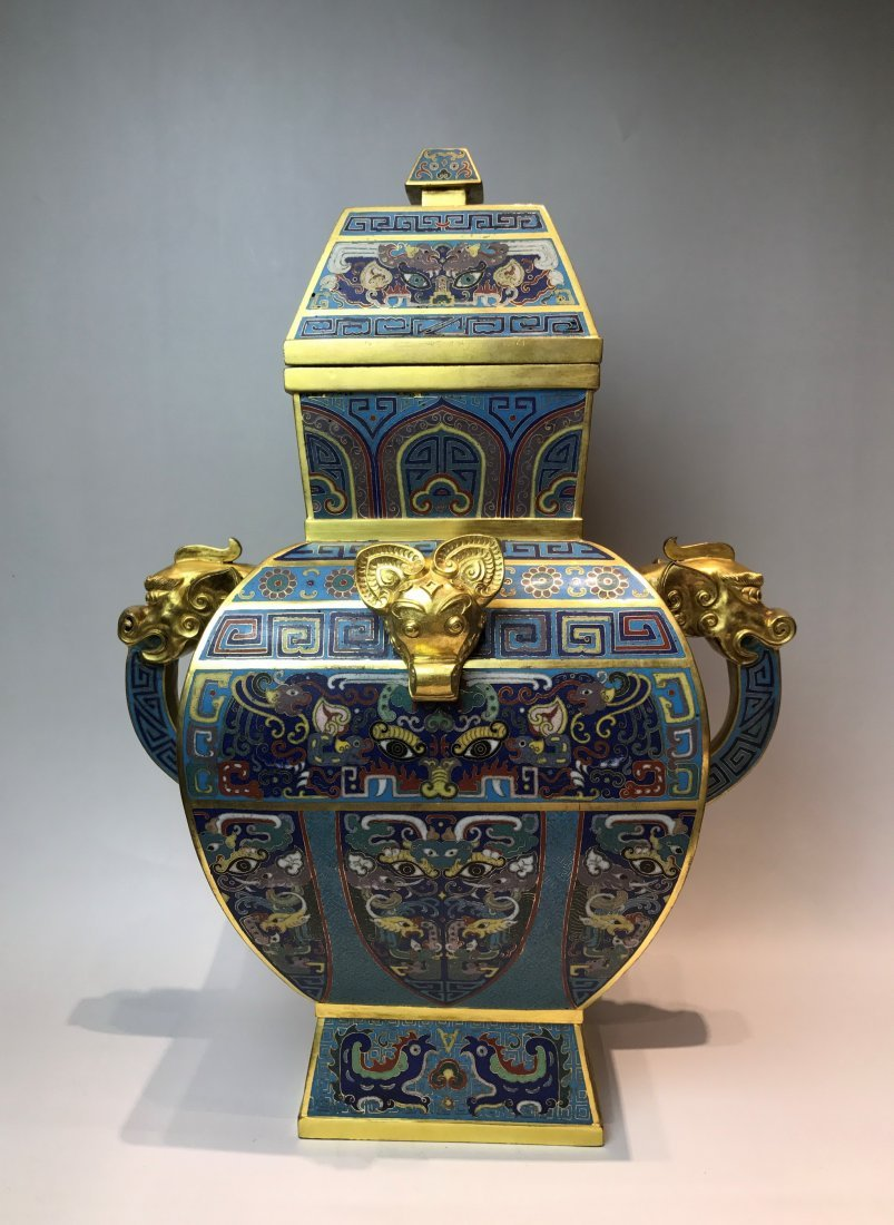 Cloisonne Enamel with Gilt  Vessel with mark