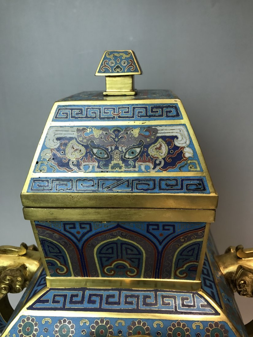 Cloisonne Enamel with Gilt  Vessel with mark - 3