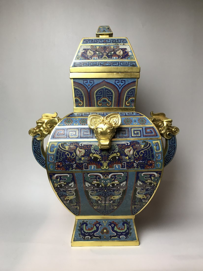 Cloisonne Enamel with Gilt  Vessel with mark - 4