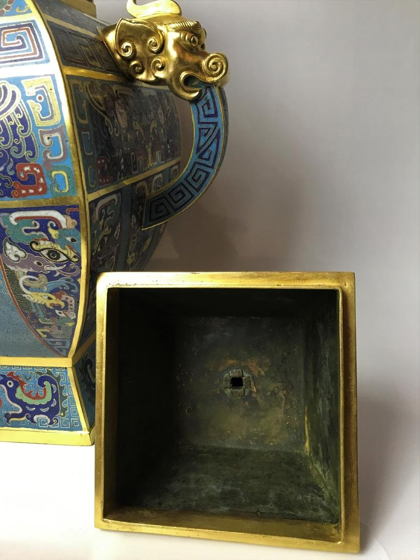 Cloisonne Enamel with Gilt  Vessel with mark - 8