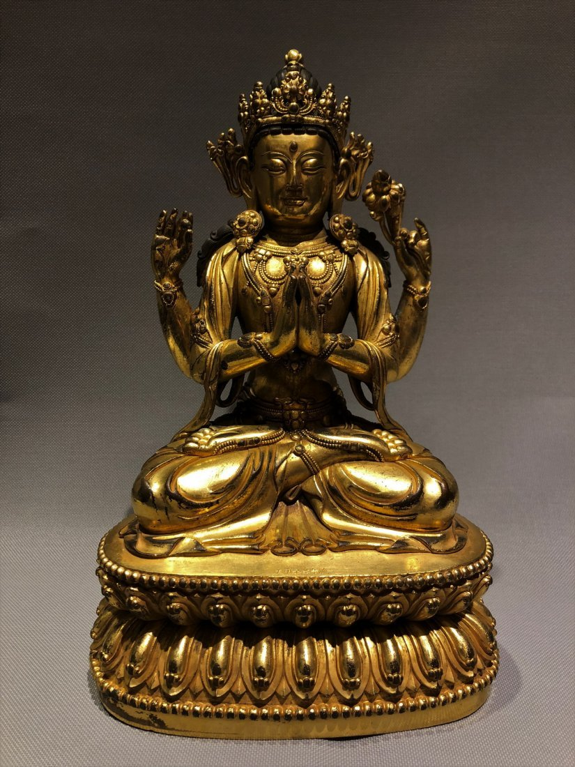 Gilt Bronze Figure of Four Armed GuanYin