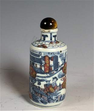 Painted Porcelain Snuff Bottle with Mark