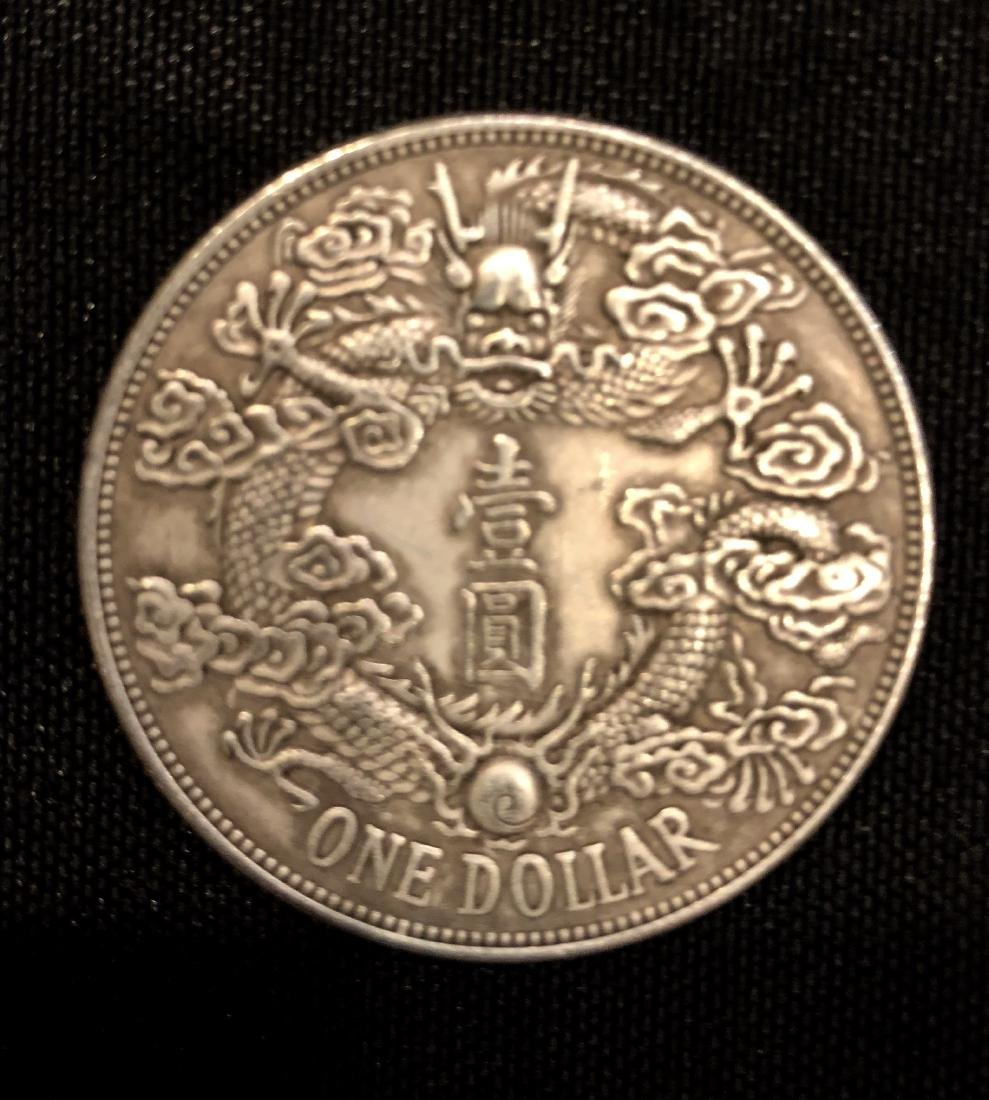 Chinese Silver Coin - 6