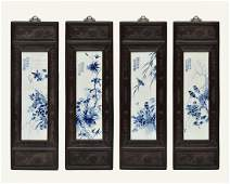 Set of Four Piece Porcelain Painting Framed Wall Plaque