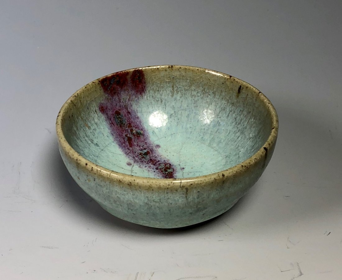 Jun Yao Porcelain Bowl