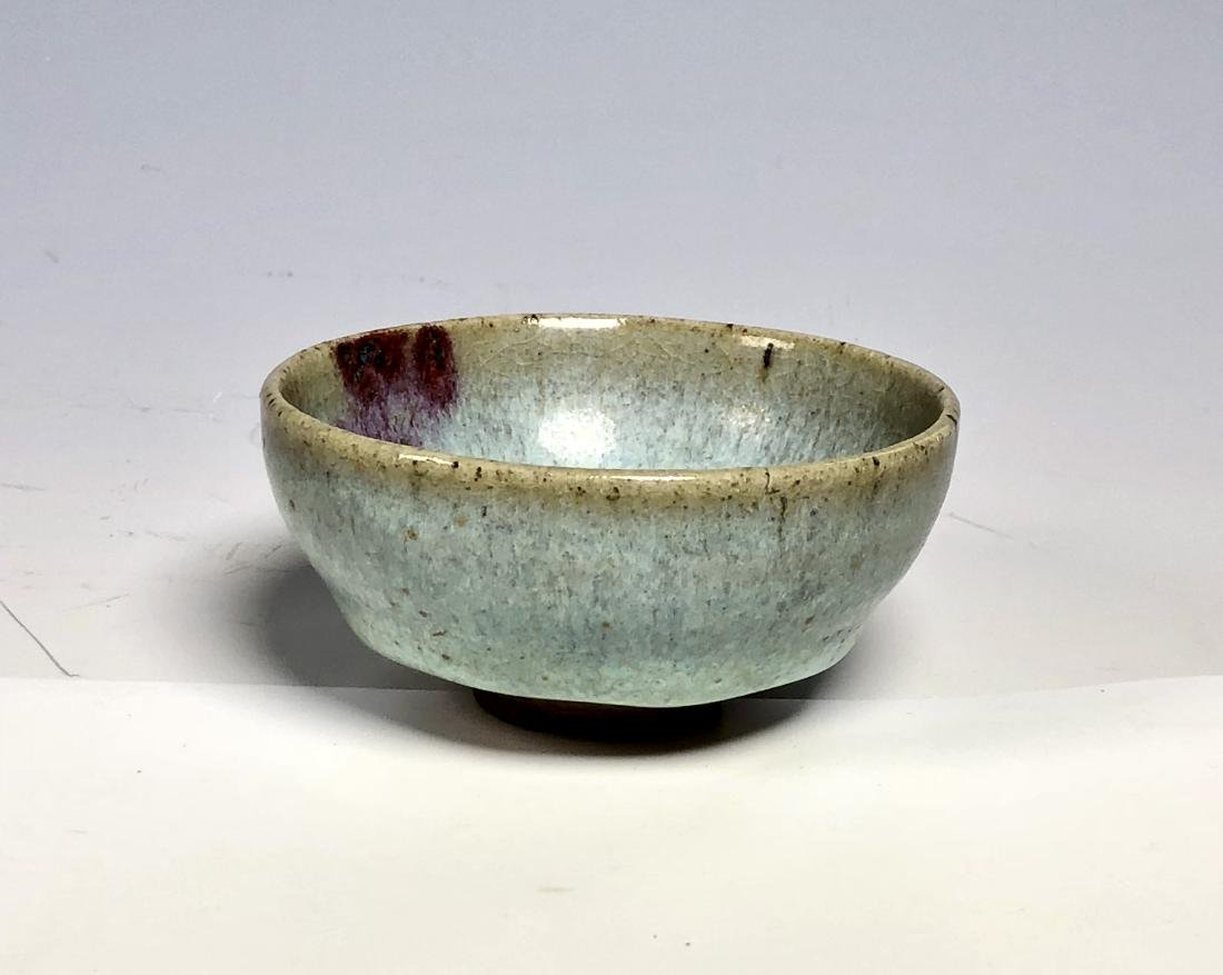 Jun Yao Porcelain Bowl - 2