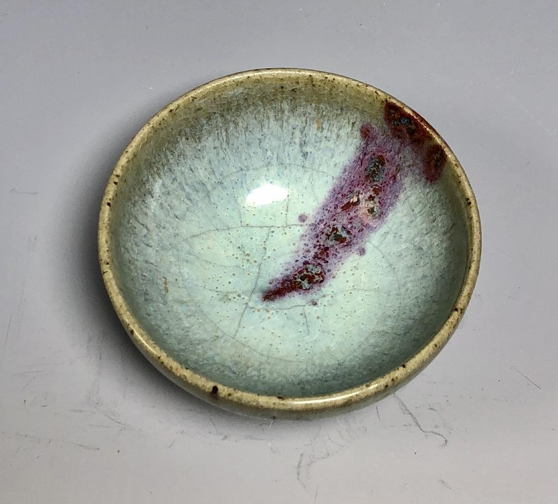 Jun Yao Porcelain Bowl - 5