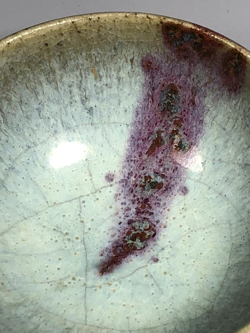 Jun Yao Porcelain Bowl - 6