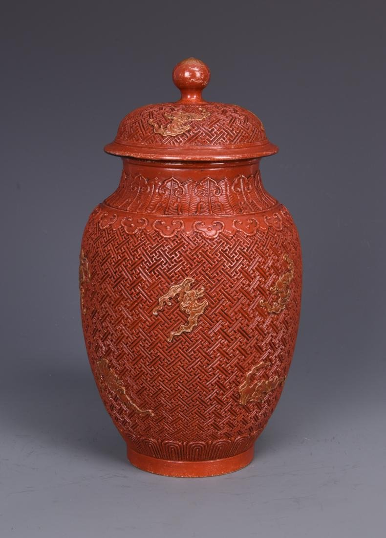 Coral Ground Ginger Jar with Cover