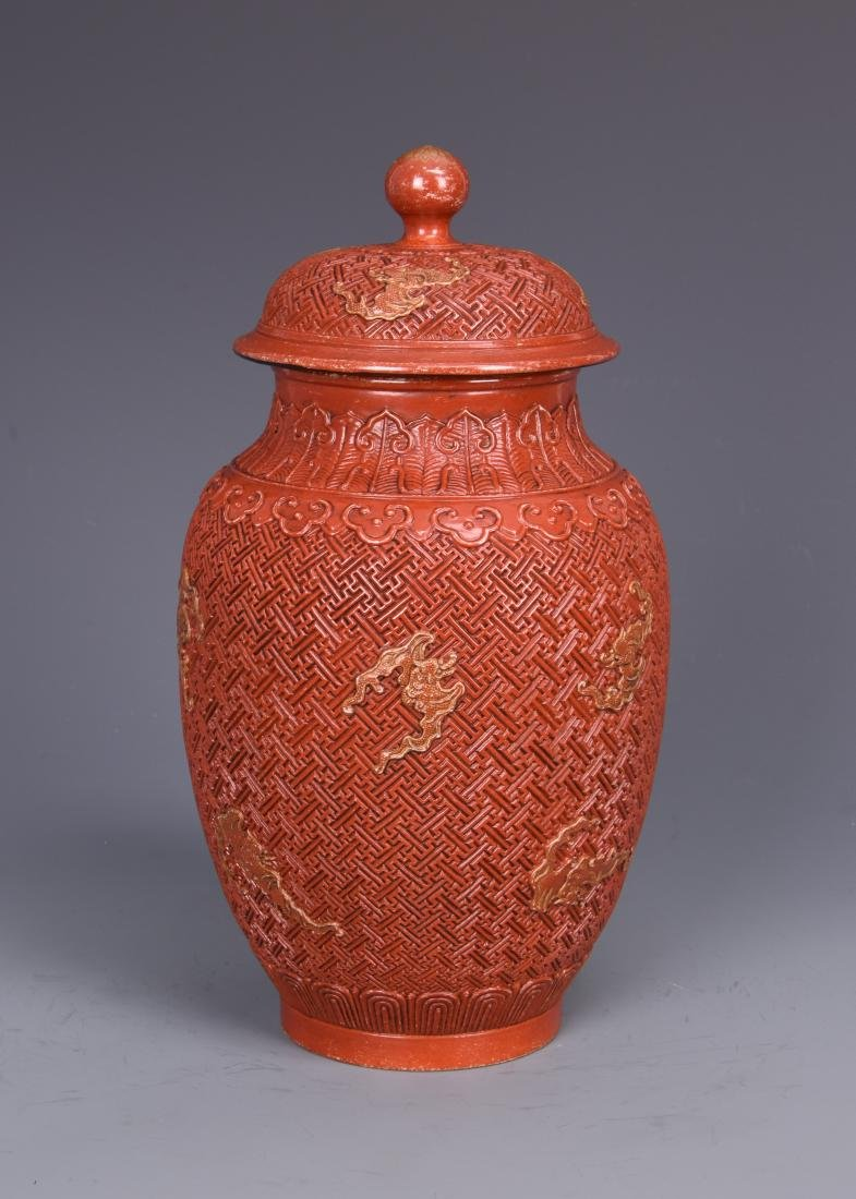 Coral Ground Ginger Jar with Cover - 2
