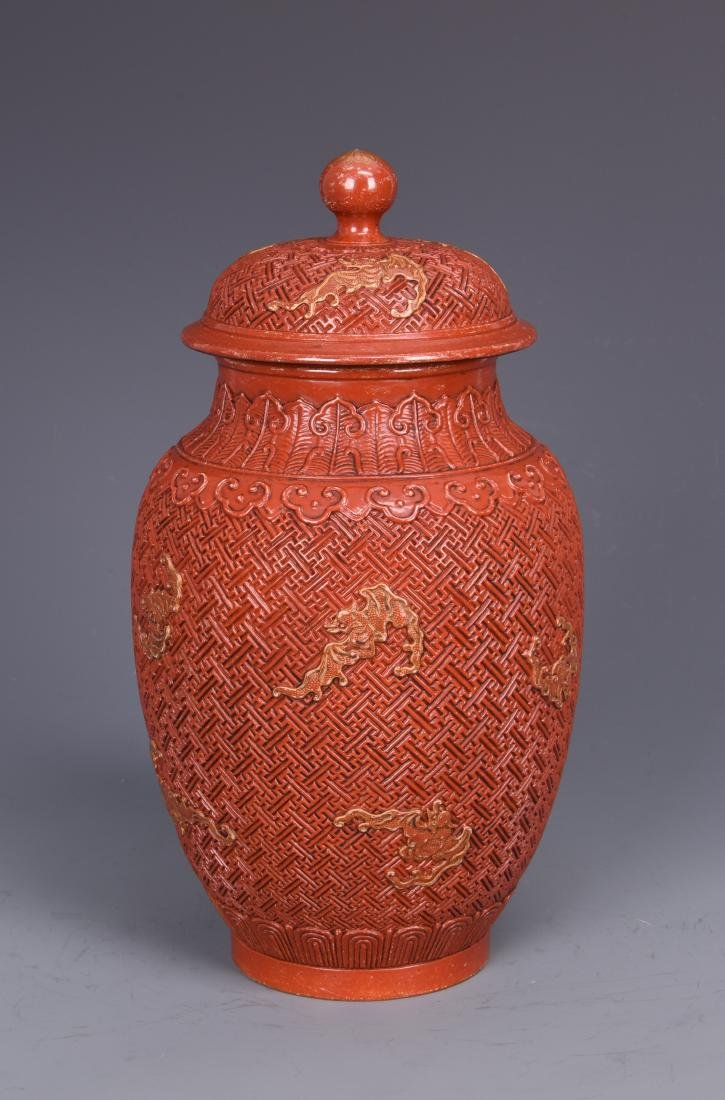 Coral Ground Ginger Jar with Cover - 4