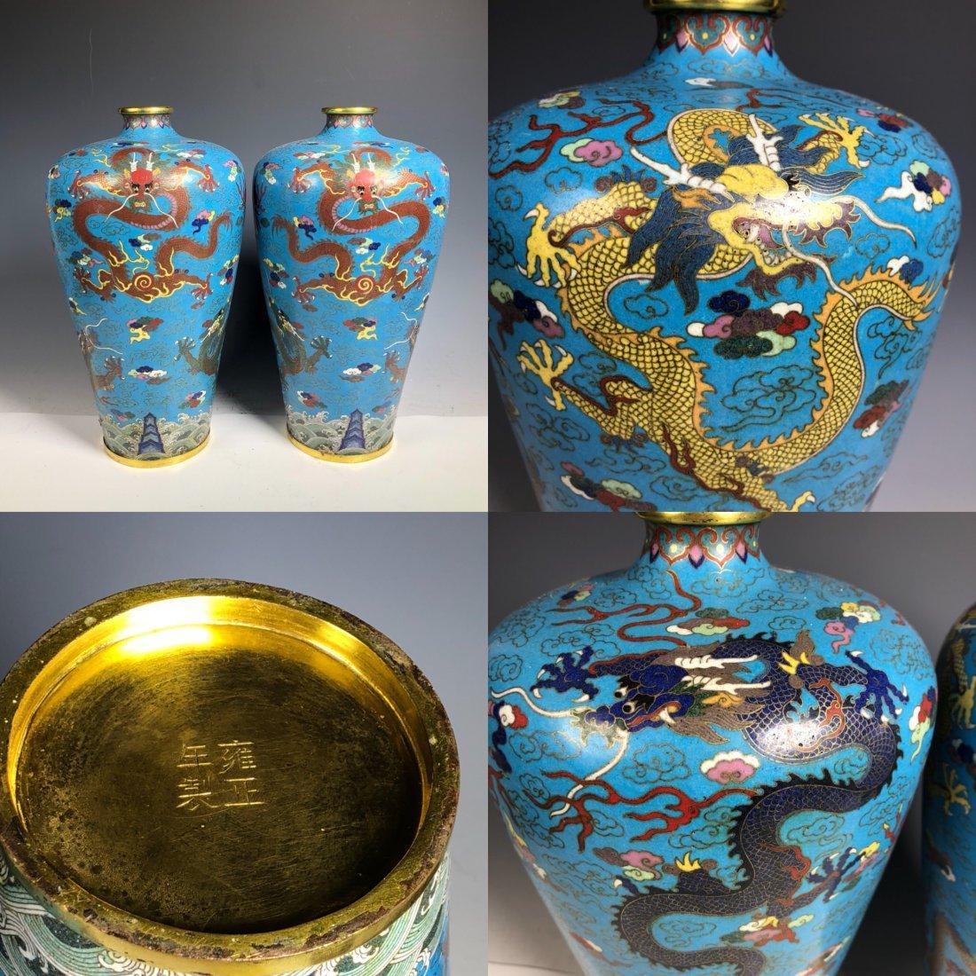 Pair of Cloisonne Enameled Meiping Vase