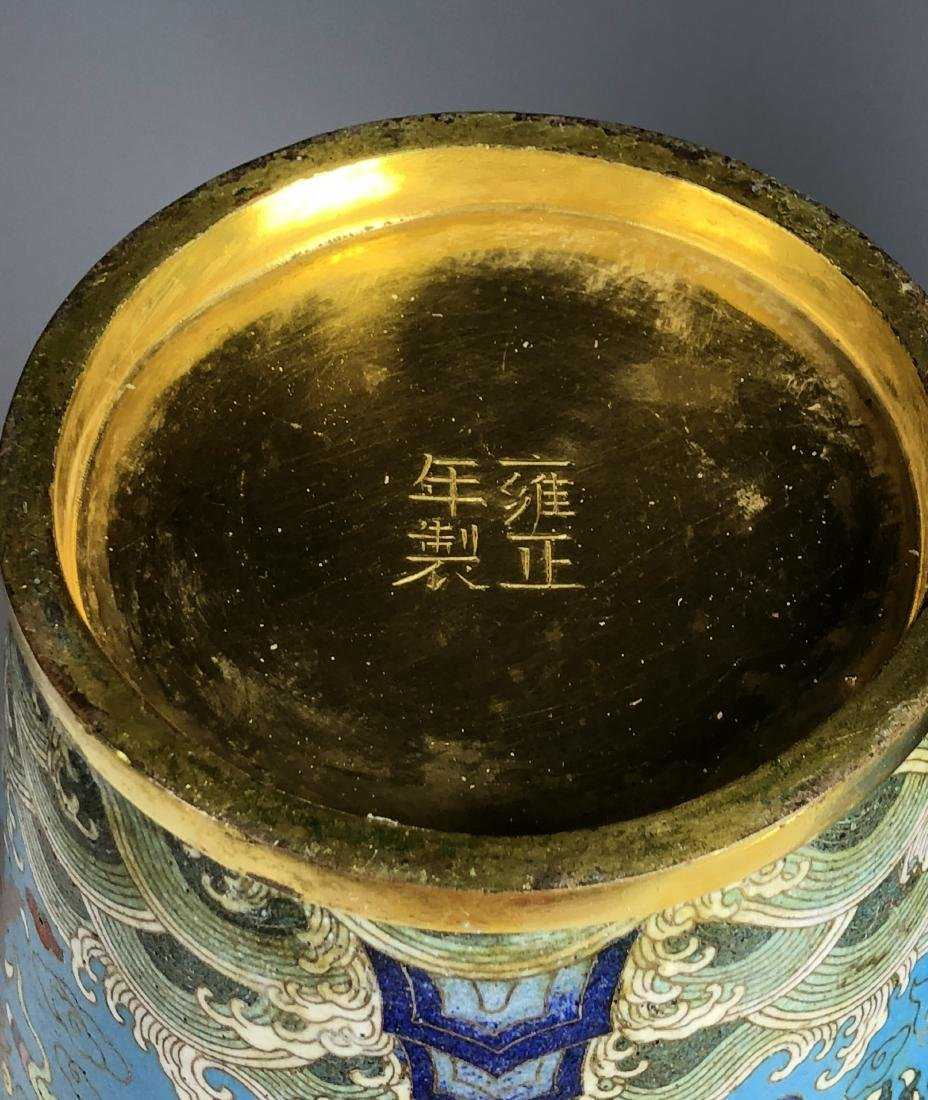 Pair of Cloisonne Enameled Meiping Vase - 8