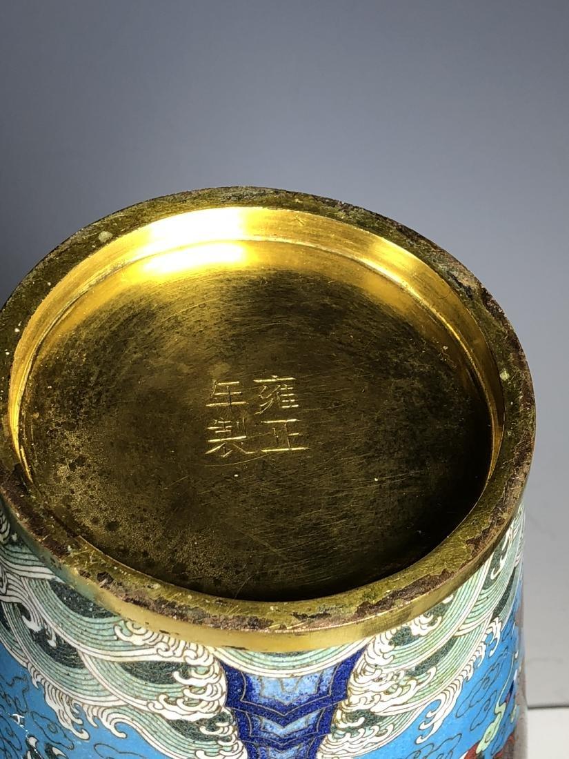 Pair of Cloisonne Enameled Meiping Vase - 9