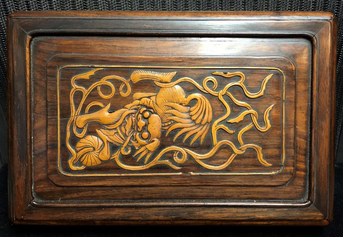 A Chinese Huanghuali Box With Box Wood Inlaiy - 2