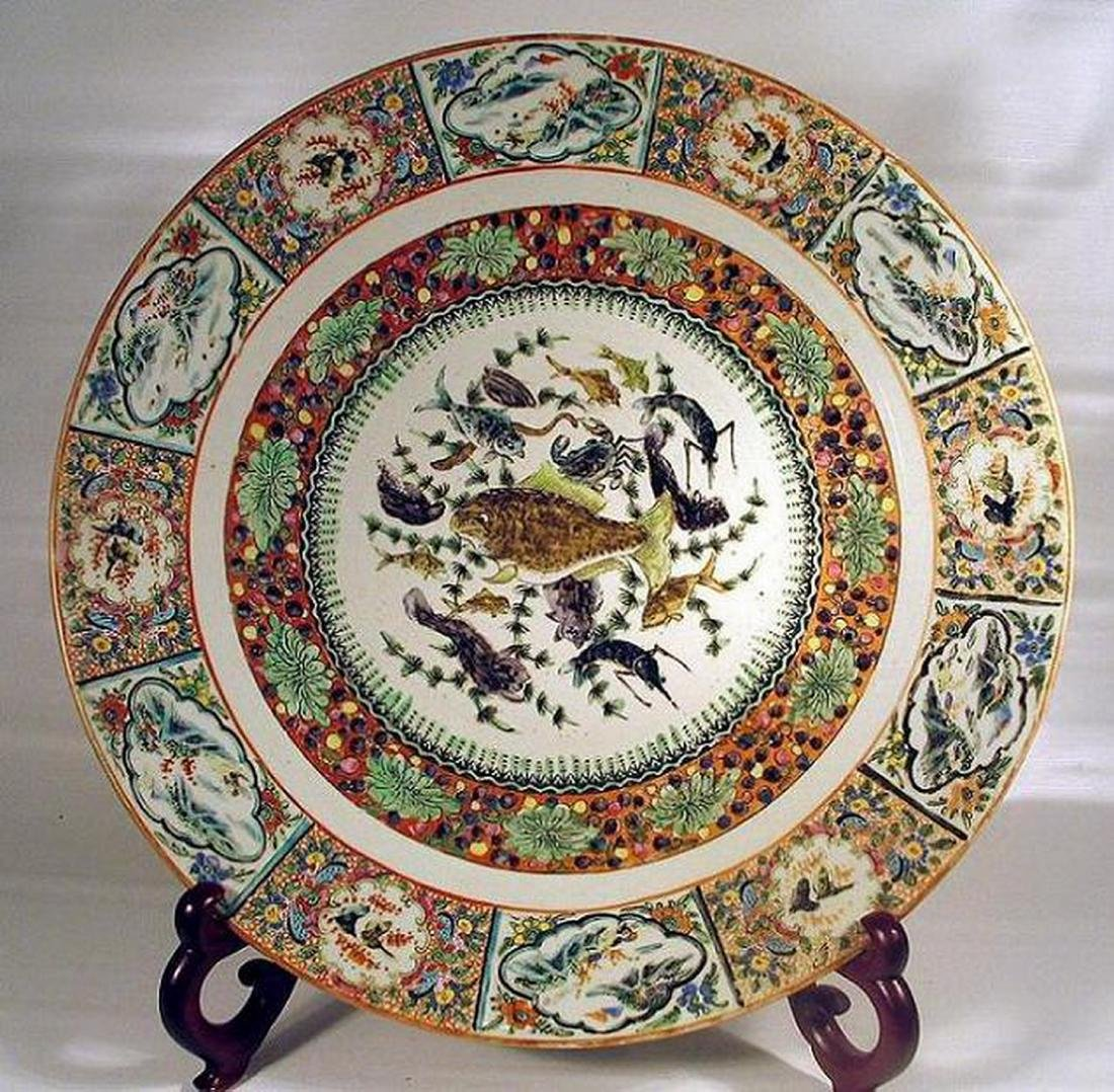 Huge Chinese Qing Dynasty Charger with Marine Motif