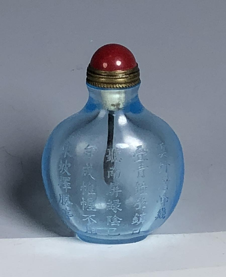 Blue Glass Snuff Bottle with Mark - 2