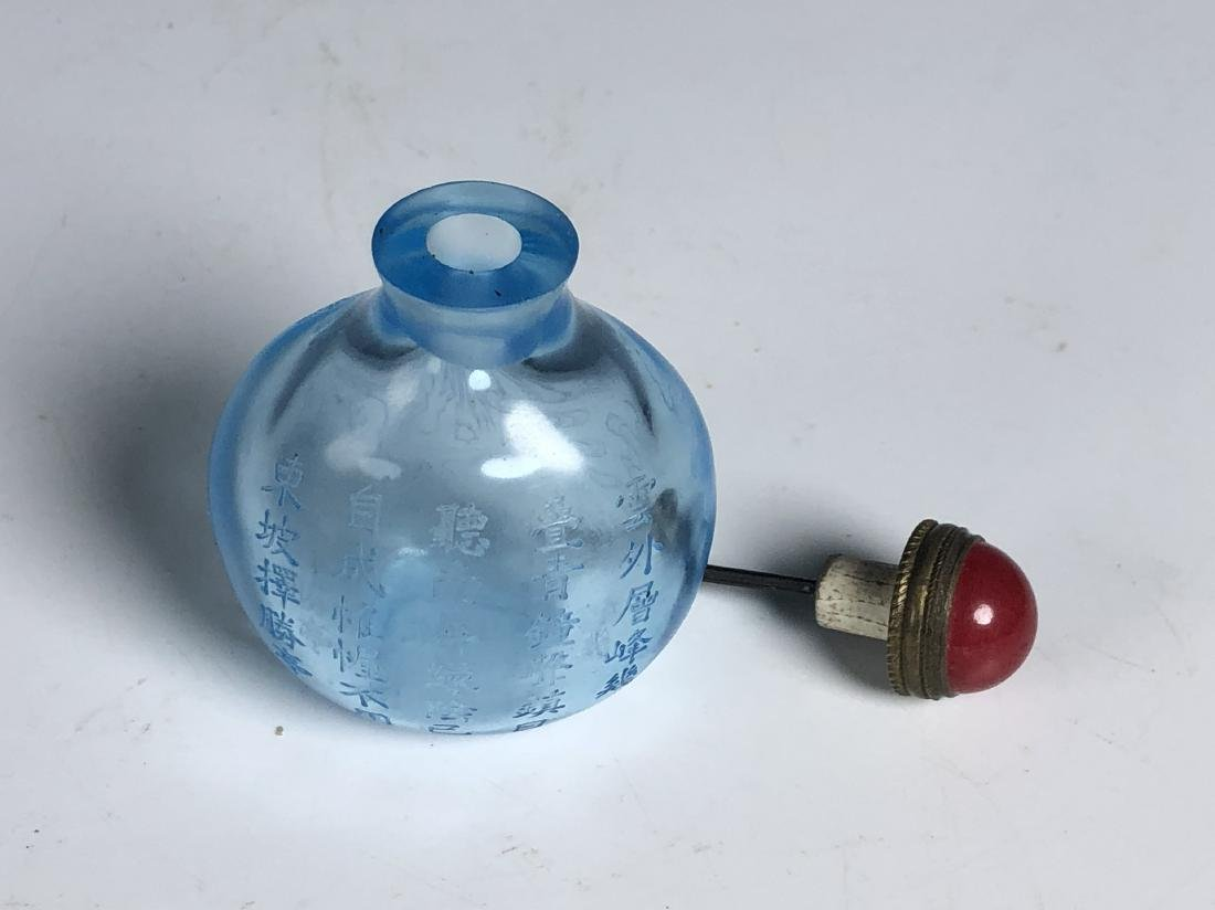 Blue Glass Snuff Bottle with Mark - 4