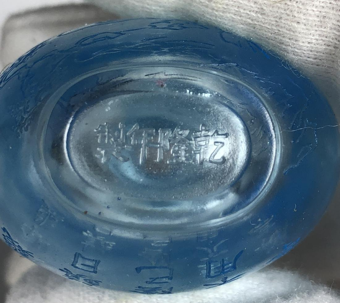 Blue Glass Snuff Bottle with Mark - 6