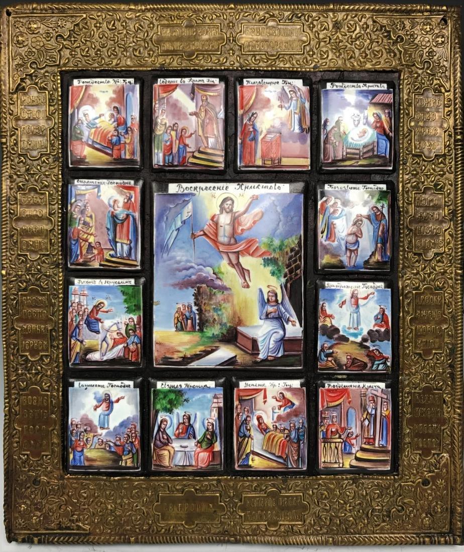 19th C Russian Icon 13 Miniature Scenes On Copper