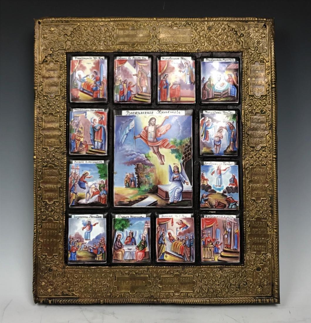 19th C Russian Icon 13 Miniature Scenes On Copper - 2