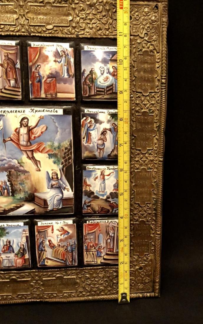 19th C Russian Icon 13 Miniature Scenes On Copper - 9
