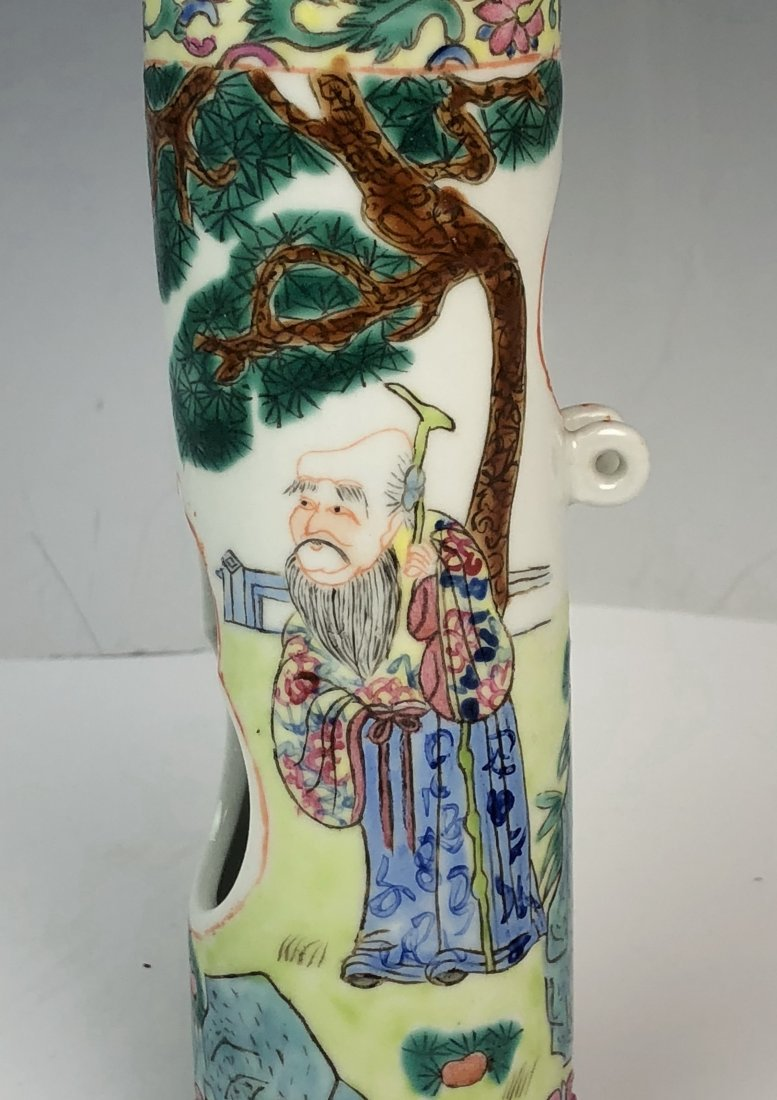Chinese Famille Rose Porcelain - 2
