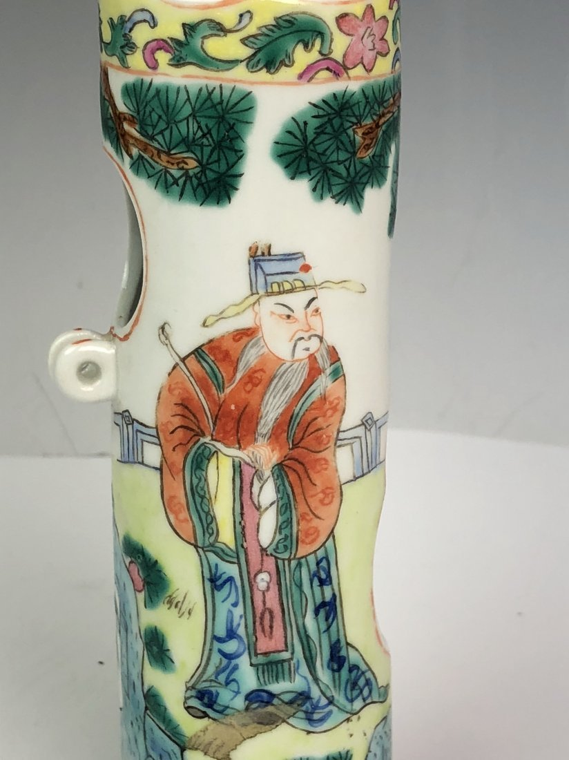 Chinese Famille Rose Porcelain - 5