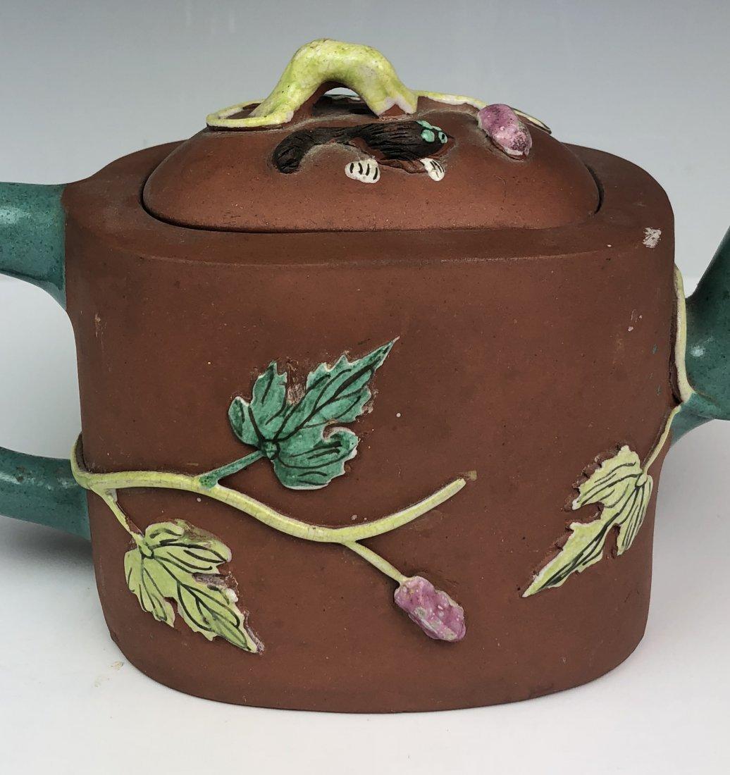 Chinese Enameled Zisha Tea Pot with Mark - 2