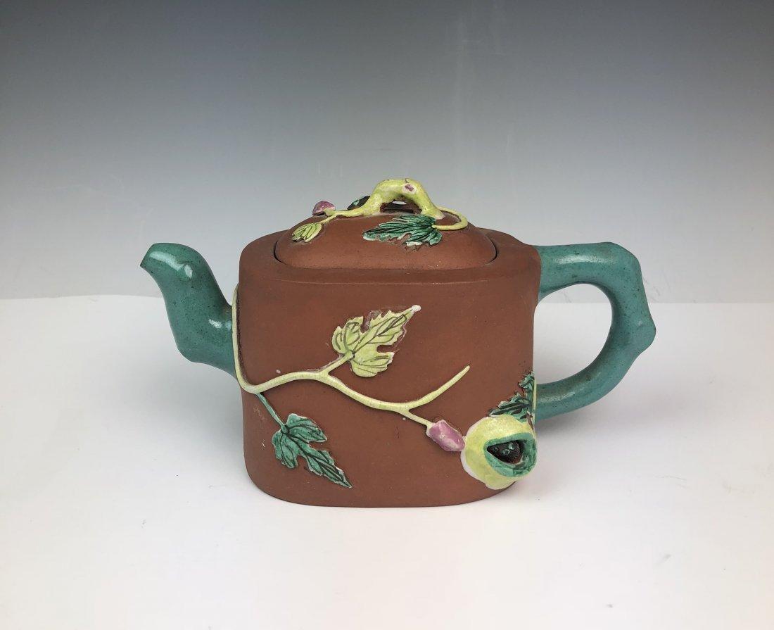 Chinese Enameled Zisha Tea Pot with Mark - 5