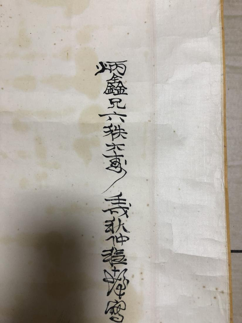 CHINESE INK ON PAPER PAINTING SIGNED BY - 8