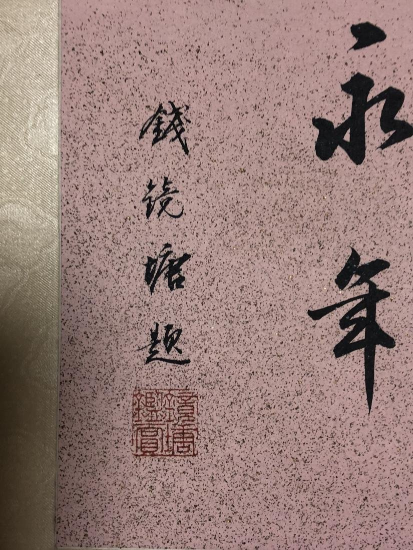 CHINESE INK ON PAPER PAINTING SIGNED BY - 2