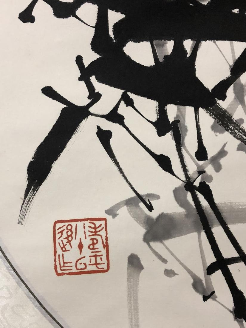 CHINESE INK ON PAPER PAINTING SIGNED BY - 7