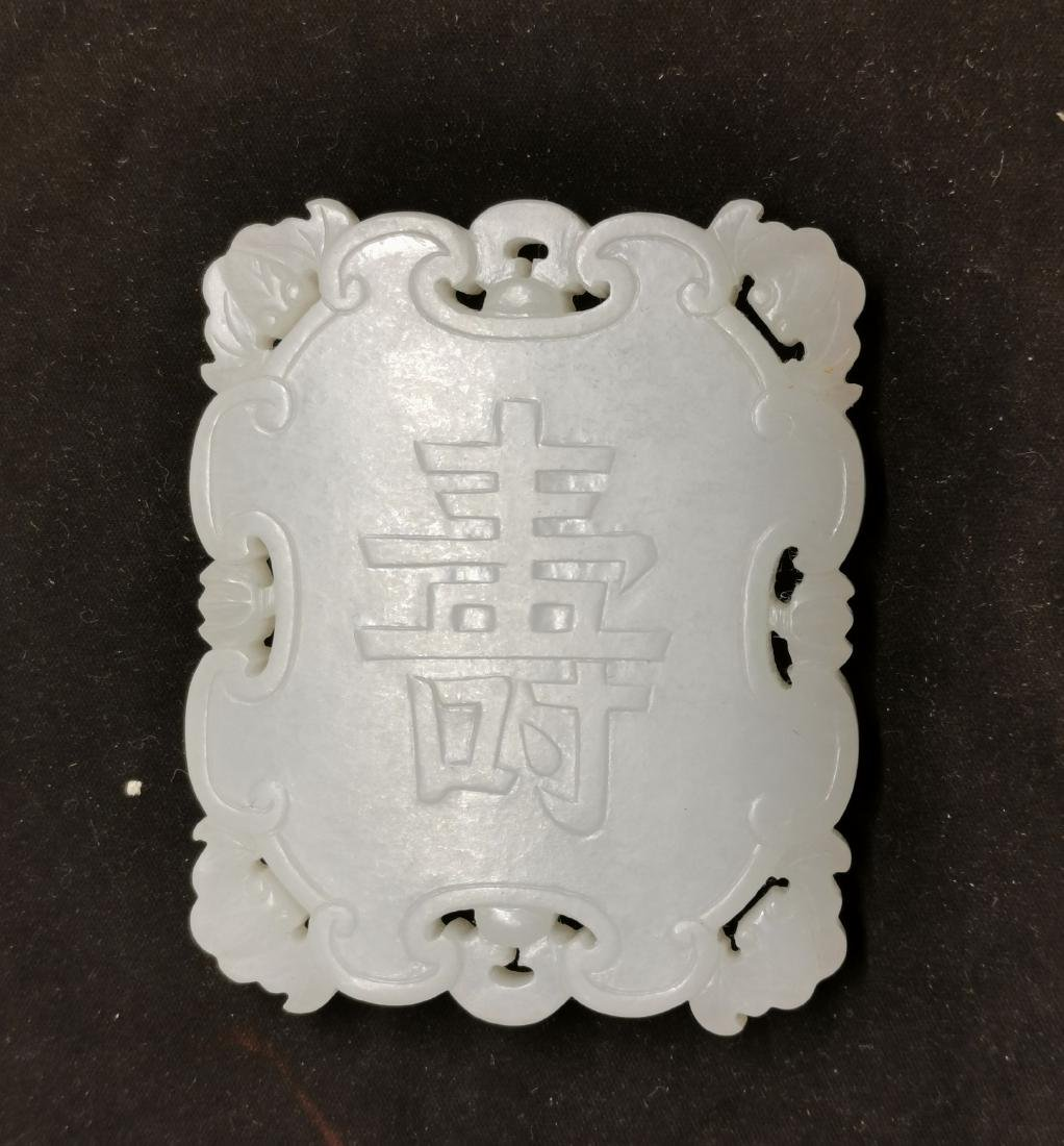 A FINELY CARVED WHITE JADE 'IMMORTAL' PENDANT - 2