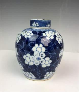 BLUE GLAZED PORCELAIN COVERED JAR WITH MARK